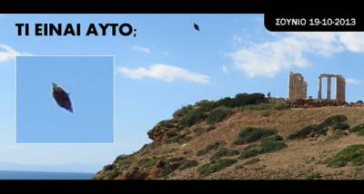 Low Altitude Daytime UFO Photo Take Over Temple of Poseidon, Greece