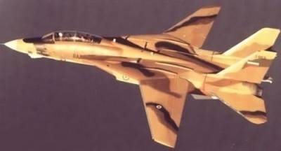 Military magazine highlights Iranian air force encounters with UFOs