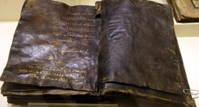Ватикан: Библия подтверждает, что Иисус Христос не был распят