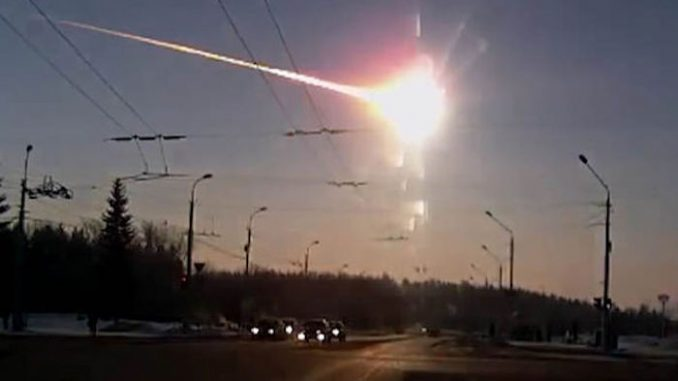 Огромный взрыв зафиксирован на Луне - НАСА предупреждает «Земля следующая»