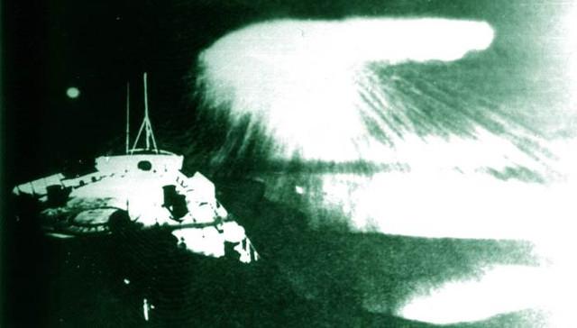 НЛО в районе Канарских островов появился из-под воды