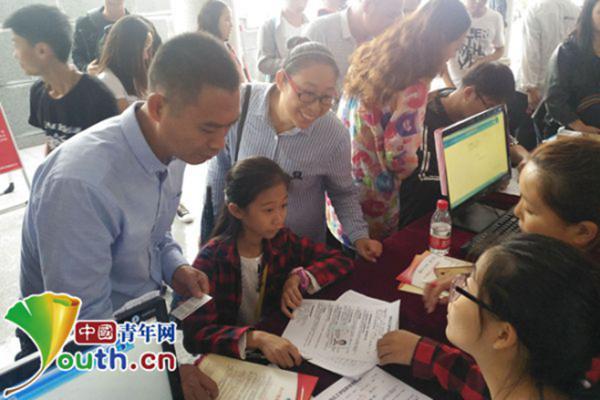 10-летняя китаянка-вундеркинд стала студенткой института