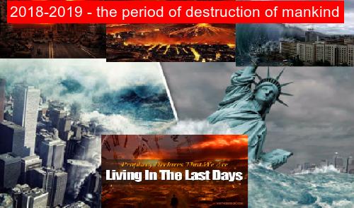 """Новый доклад ERI: """"2018-2019- период уничтожения человечества"""""""