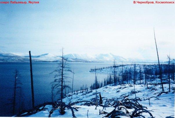 «Черт» из якутского озера Лабынкыр - рассказ очевидца