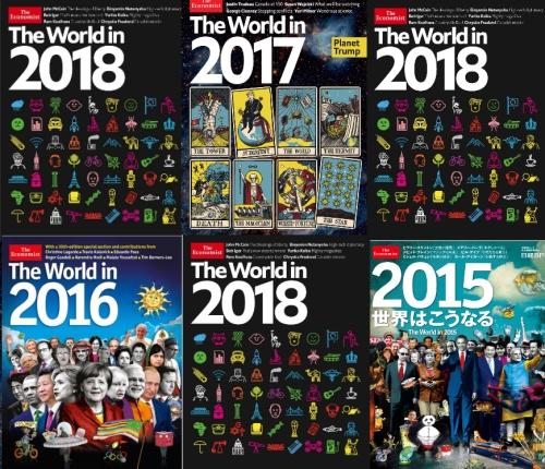The Economist Magazine представляет: Мир в 2018-м году