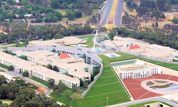 В Австралии найдена штаб-квартира всемогущих иллюминатов