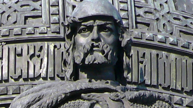 Славянский маг Радомир готов пробудиться