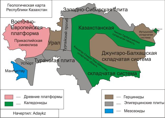 #Тургайский_прогиб, #Тургайская_долина, #Казахстан