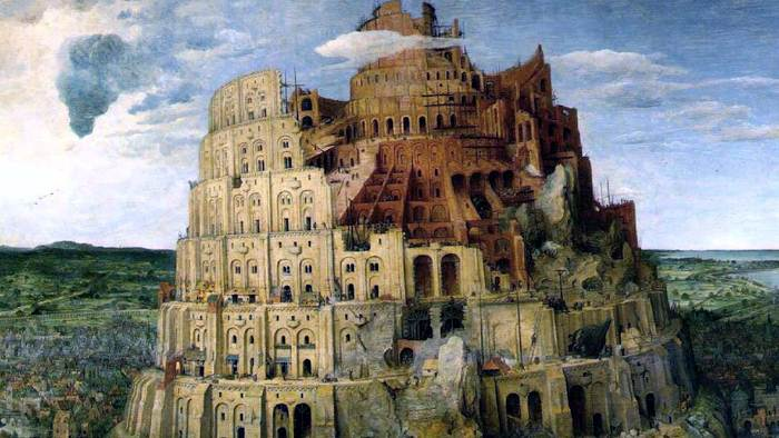 Вавилонская башня действительно существовала