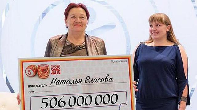 джекпот, миллион, выиграть, лотерея, миллион долларов, большие деньги