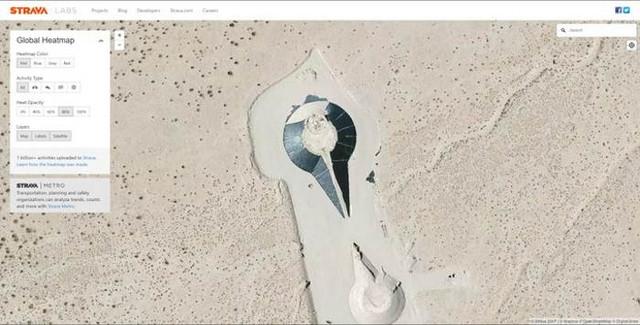 Загадочный объект неподалеку от Зоны 51