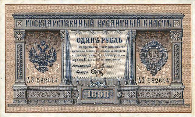 Веревка повесившегося самоубийцы и другие счастливые талисманы игроков в России начала ХХ века
