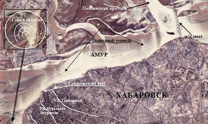 Затерянная Атлантида или погребенный под Хабаровском город