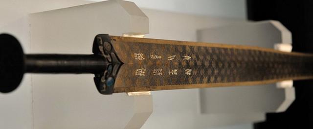 тайны истории, меч, меч Гоуцзяня