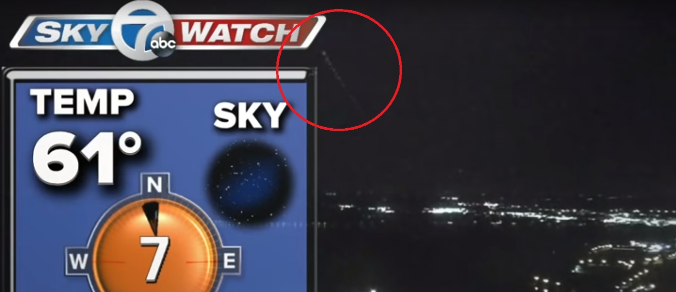 Очень быстрый НЛО пролетел над Буффало, США