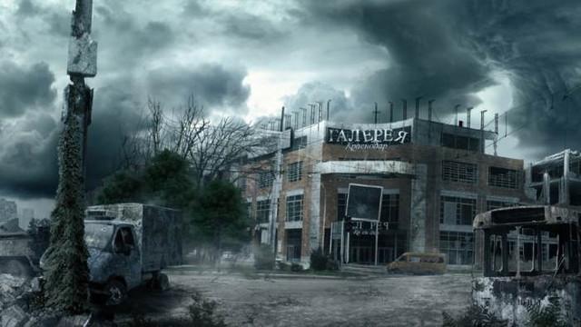 Апокалипсис начнется 27 июля