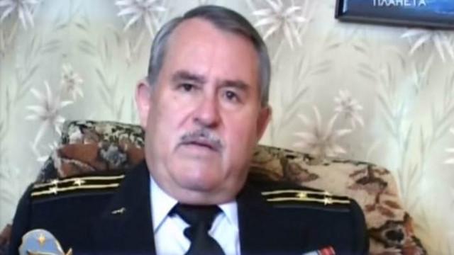 Командир подводной лодки рассказал о встрече с НЛО