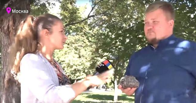 Москвич продает необычный камень за 10 миллионов рублей