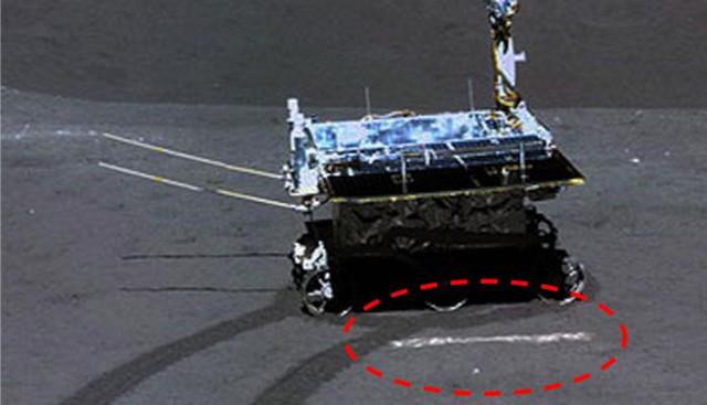 Китайский зонд никогда не был на Луне