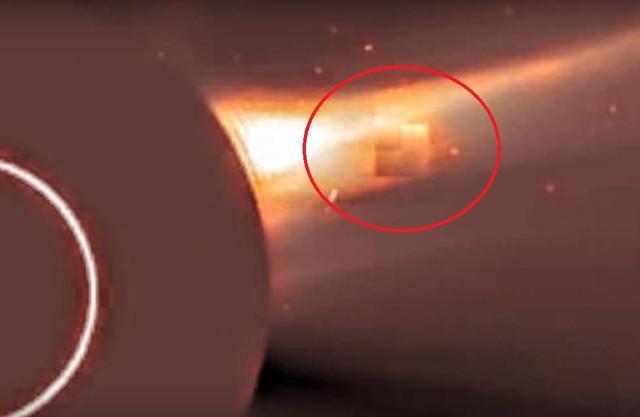 Уфологи увидели квадратный НЛО возле светила