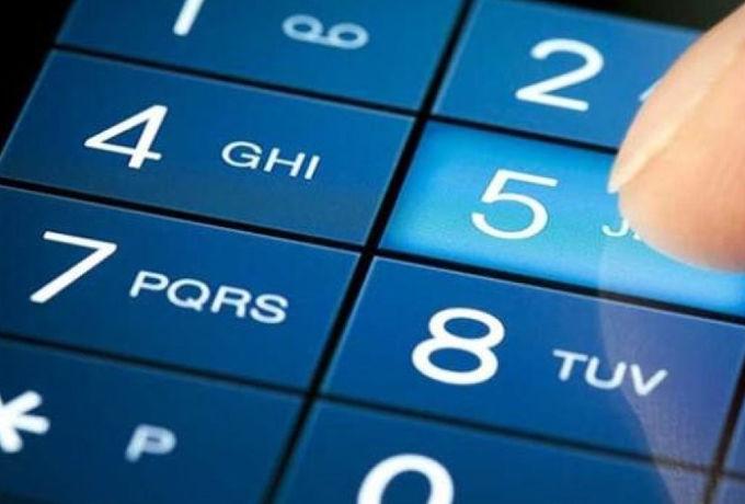 энергетика, номер, цифра, телефон, число, номер телефона