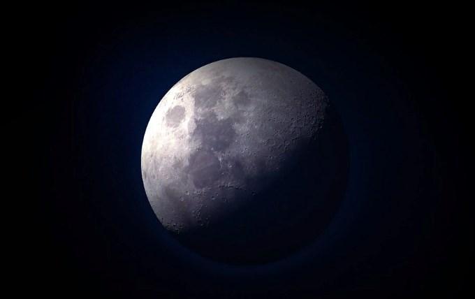 На снимках Луны нашли трехкилометровую инопланетную структуру