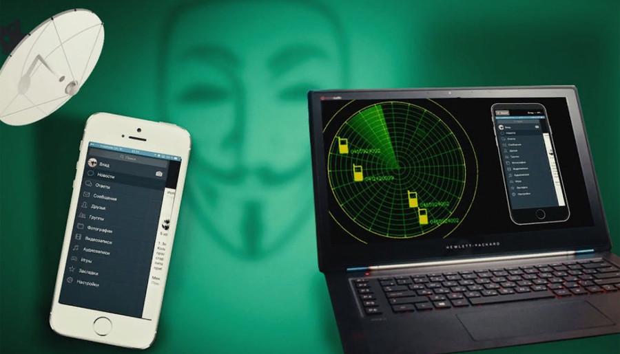 Безопасность, телефон, код, тест, смартфон