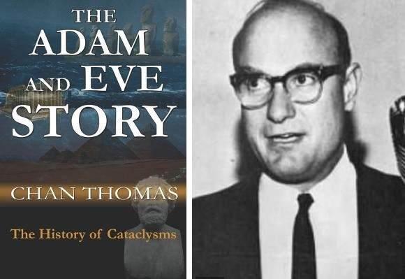 «Иисус жил в Индии, а потом его забрали инопланетяне»: В США опубликовали спорную книгу, написанную 50 лет назад