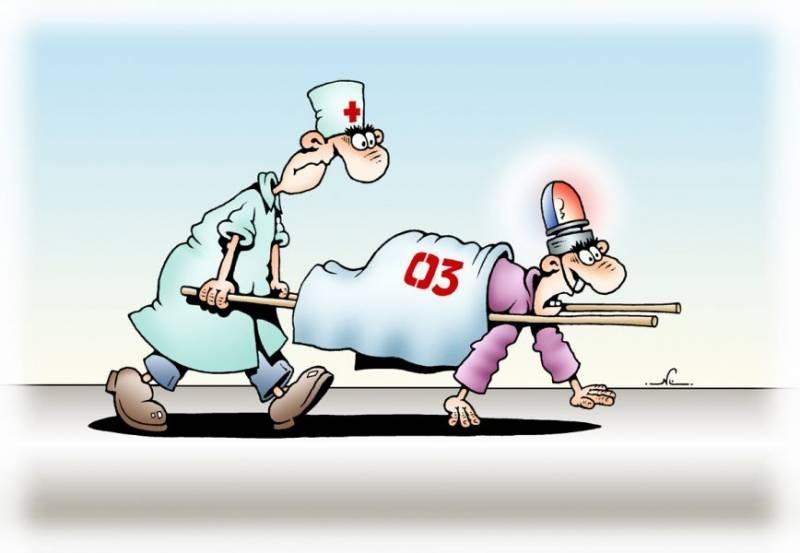 Веселые картинки медицина
