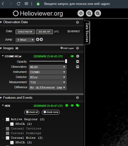 Теперь посмотреть на Нибиру можно через сервис NASA Helioviewer