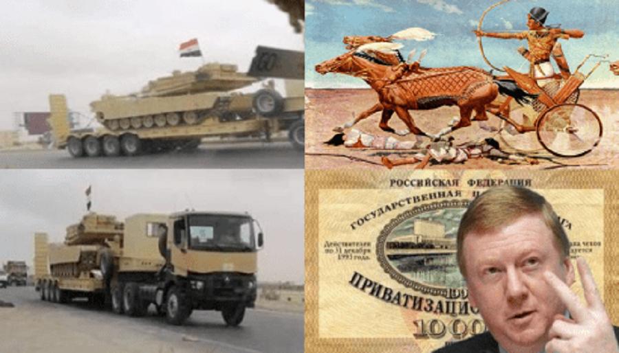 К Приватизации В Ливии Подключается И Египет