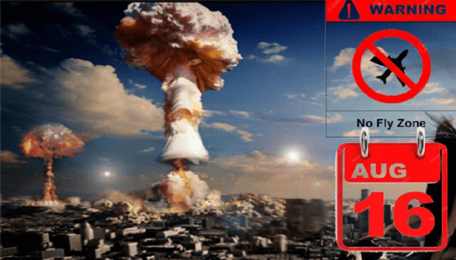Америка Объявляет Очень Странные Зоны Запрета Полетов
