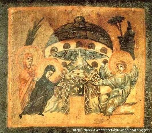 Увеличилось Количество Нло С Древних Гравюр Когда Начнут Десантирование Новых Королей И Святых?