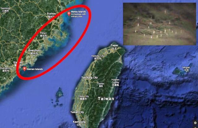 Вторжение КНР На Тайвань НЛО Не Санкционируют
