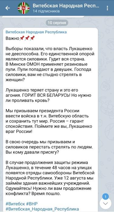 Беларусь Стоит Перед Выбором Из Двух Зол Есть Ли Третий Приемлемый Вариант