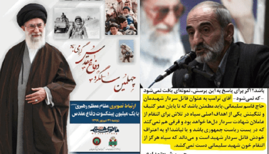 Иранский Режим Публично Угрожает Покушением На Президента Сша