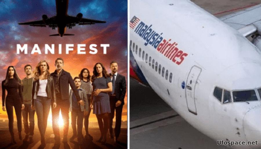 MH370: На Этой Неделе Вернется Пропавший Рейс 370 Malaysia Airlines?