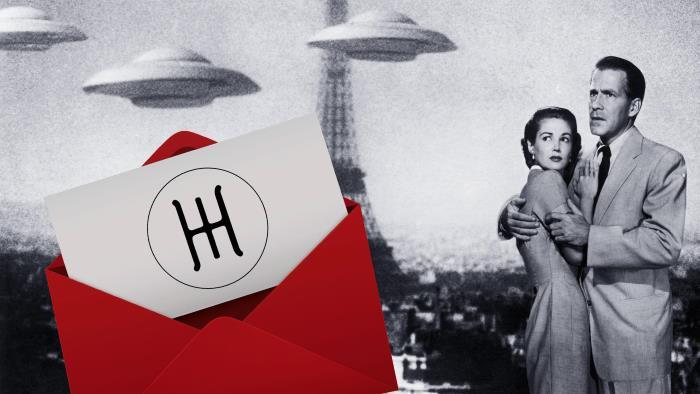 Уммитские письма инопланетян