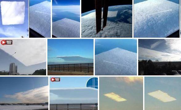 Падшие скрываются в кубических облаках?