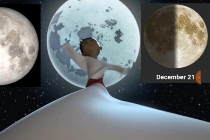 I, Pet Goat II обещает на 14-21 декабря Большой Бада-Бум