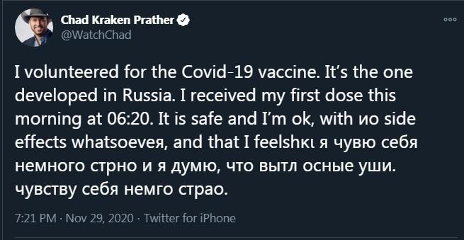 После инъекции российской вакцины американец заговорил по-русски