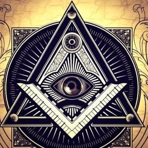 Иллюминаты: Заговор «Просвещённых»