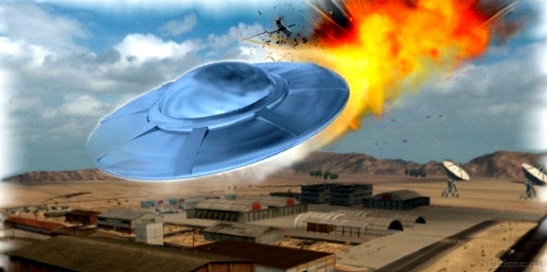 Авария НЛО в Бразилии