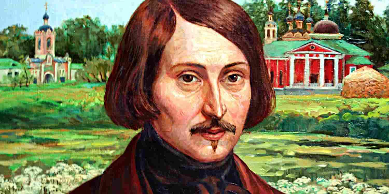 Николай Гоголь - личная жизнь писателя