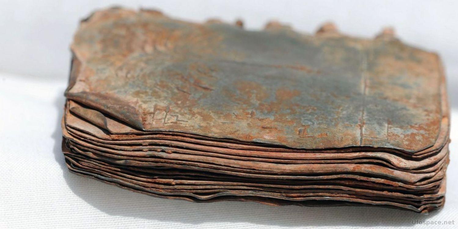 Свинцовые кодексы Иордании - кто создал подделку?