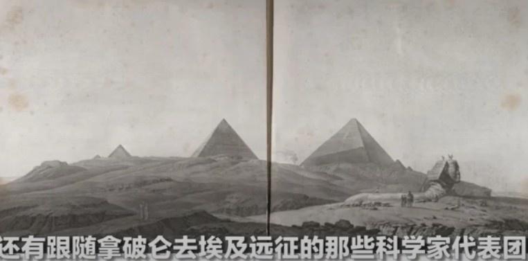 """Конспирологическое: """"История – это новодел 19-го века"""", – говорят китайские ОФИЦИАЛЫ"""