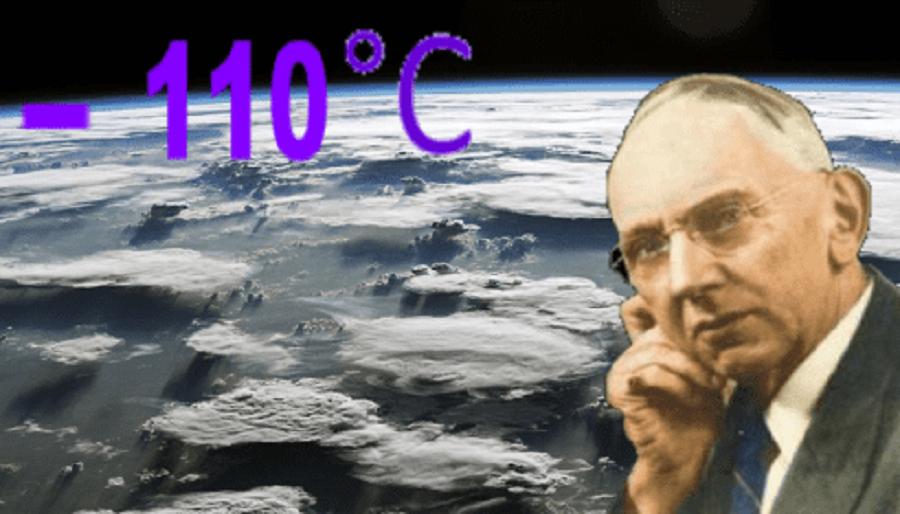 Пророчество Эдгара Кейси сбывается: обнаружены гипер-холодные облака