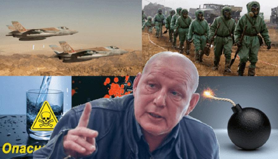 Парапсихолог Кшиштоф Яцковский: мир на пороге очень печальных событий