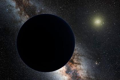Изменены представления о загадочной девятой планете Солнечной системы