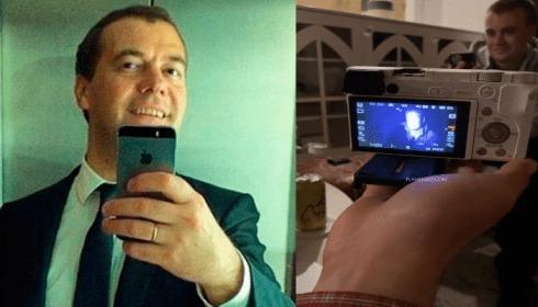 Каждые 5 секунд iPhone без команды делает фото владельца в инфракрасном свете